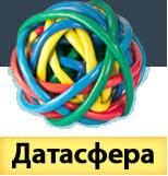 Datasfera.com