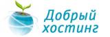 Dobryjhosting.ru