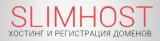 Slimhost.com.ua